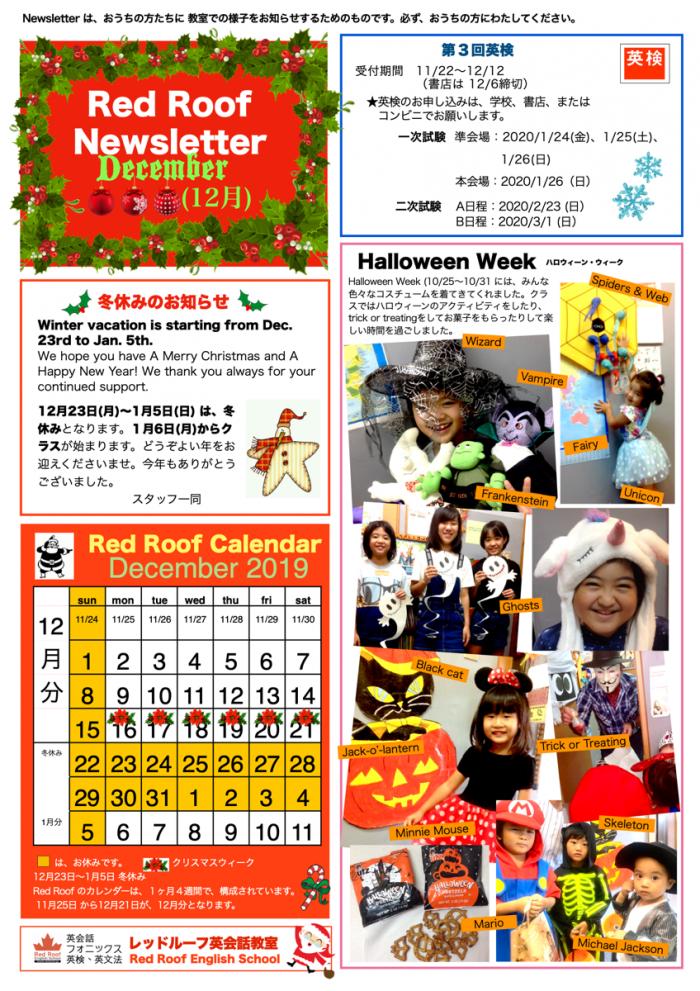 News December