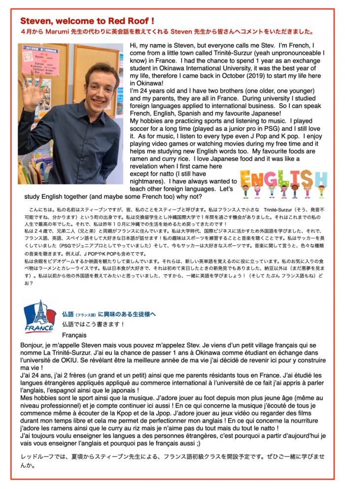News March Page2
