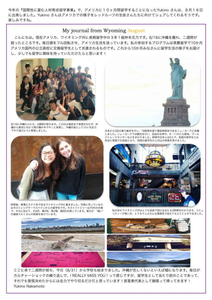 News October 2016 Page 2