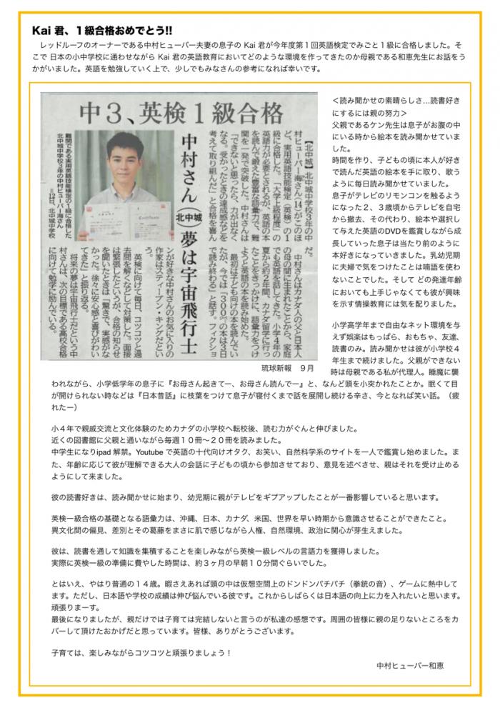 News November Page 2