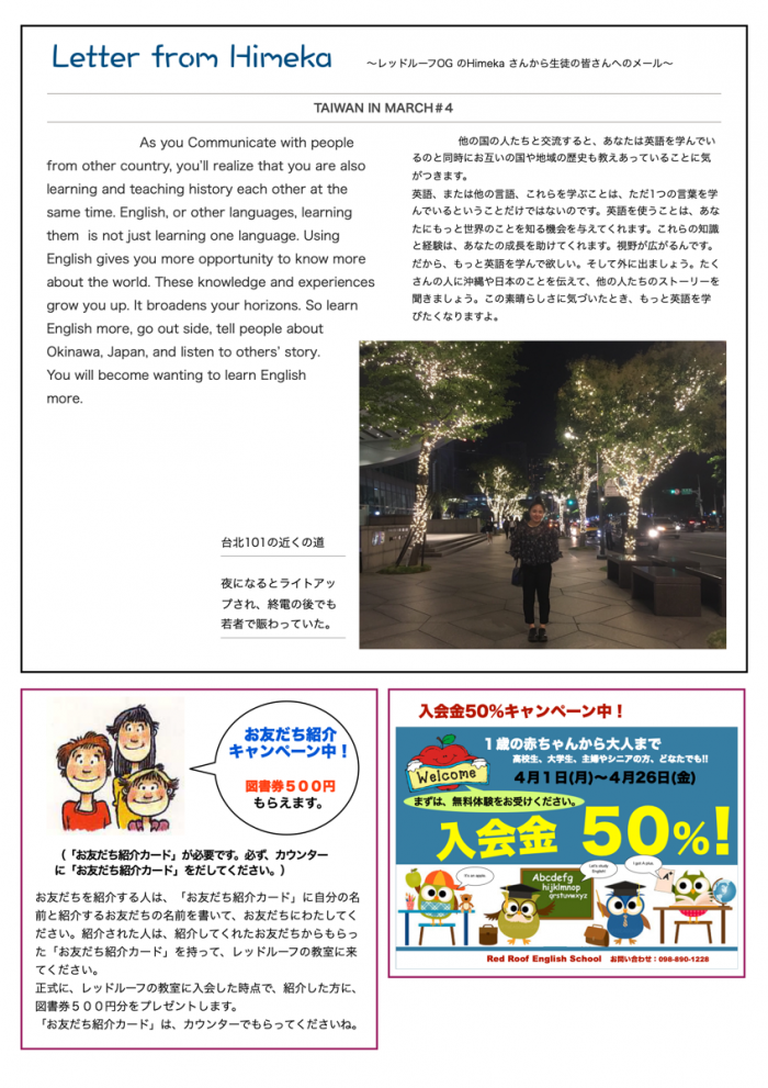 News April Page 2