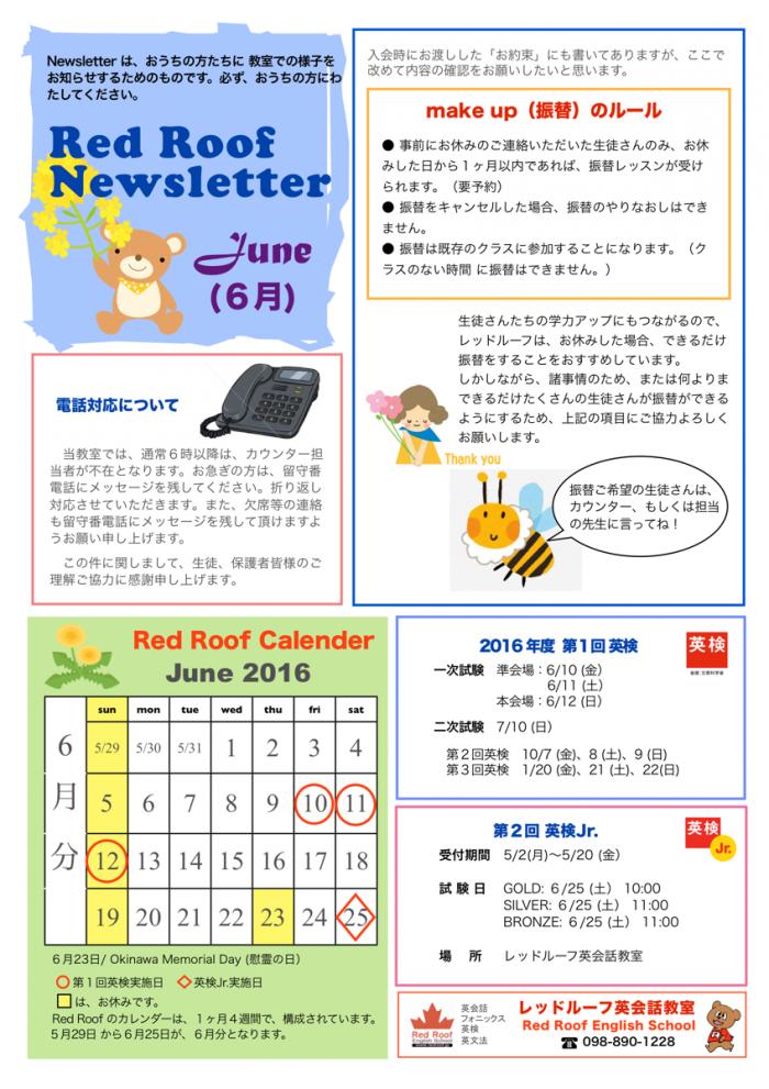 News June 2016