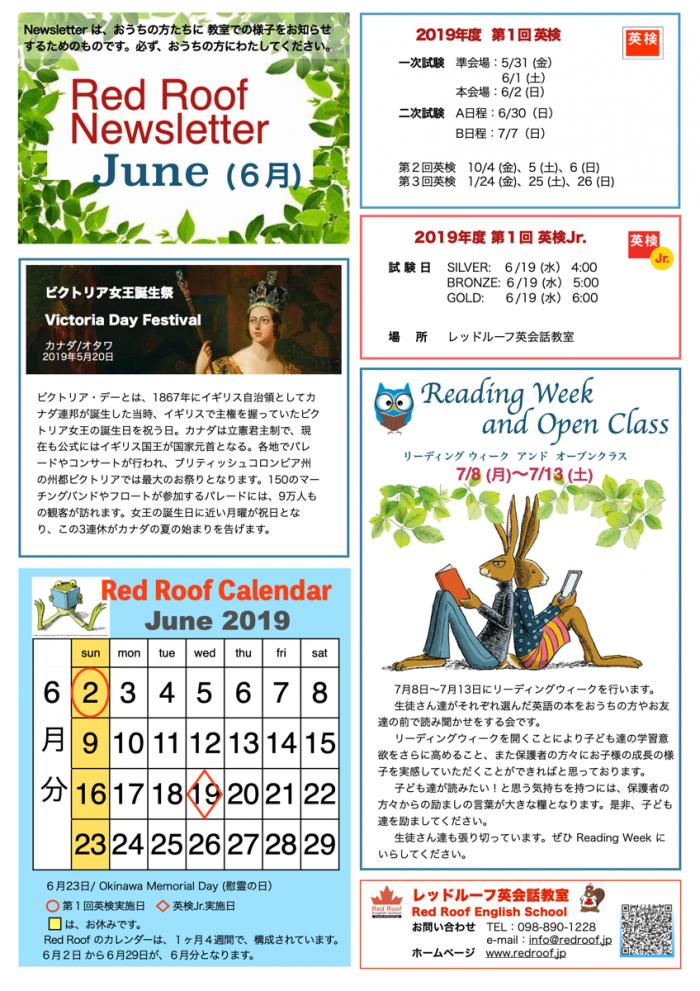 News June