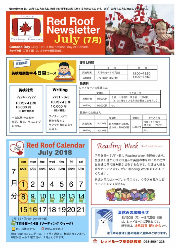News July