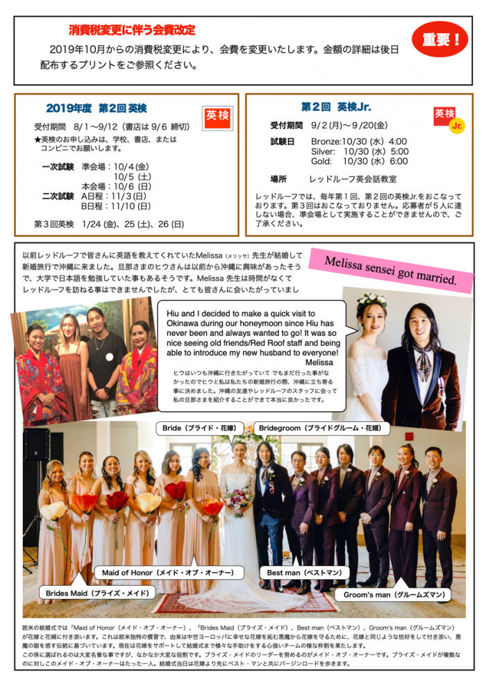 News September Page 2