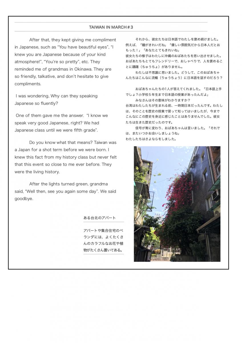 News January Page 2